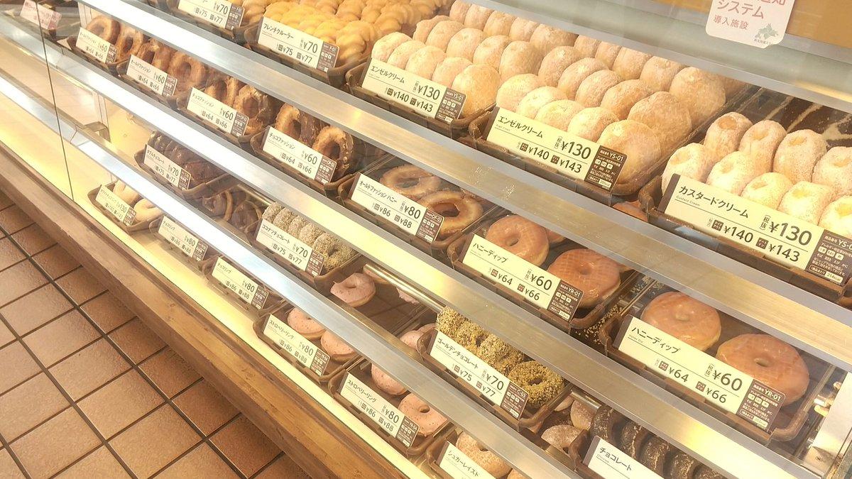 有名な話ですが、函館市近辺のミスタードーナツは他と小麦の仕入れ元が異なるため価格が崩壊しています