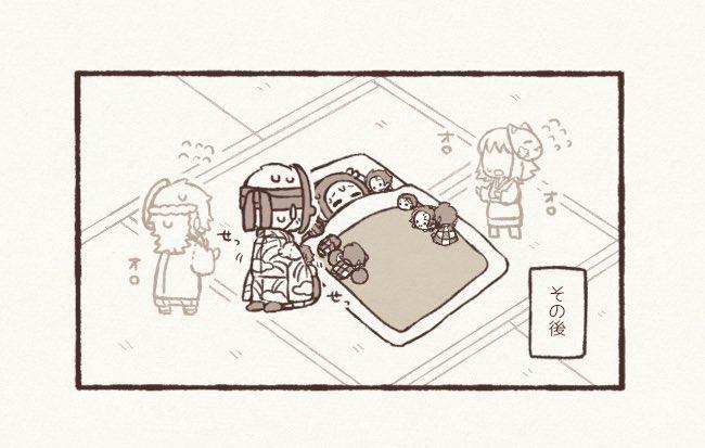 鱗滝さんと禰豆子(再掲)