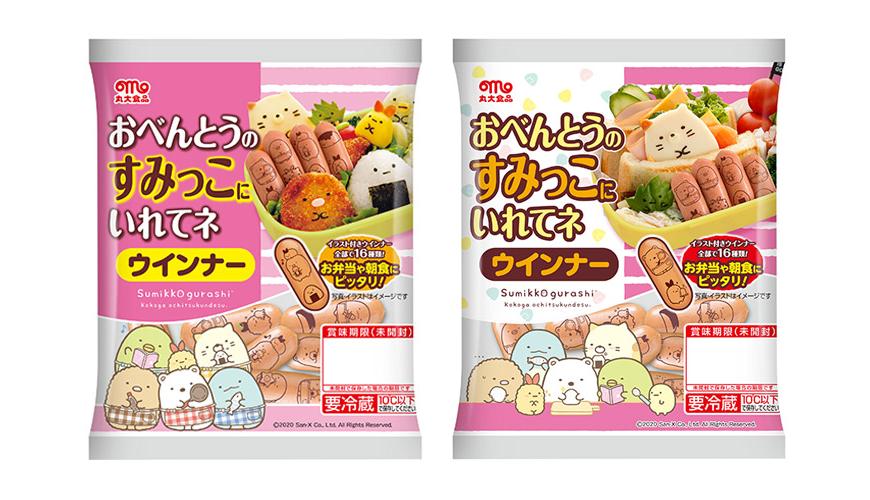 パッケージデザインは2種類ありますよ✨ ※9月上旬より順次発売  くわしくは▽  #すみっコ情報