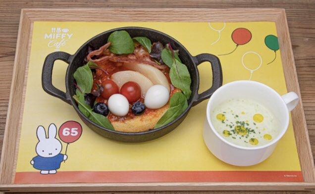 9月11日〜10月18日までの期間限定で東京ソラマチ 1階に、ミッフィーのかわいいメニューが食べられる「ミッフィーカフェ」がオープンします✨
