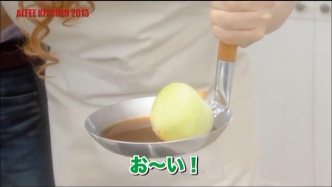 alfeeのカツ丼作りがおもろすぎるwwww ツイハッシュ