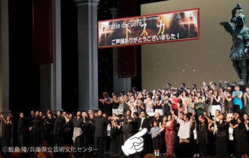 2012年、トスカの舞台に佐野晶哉の文字ある震える