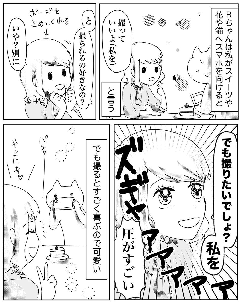 【実録】強烈な友達の話