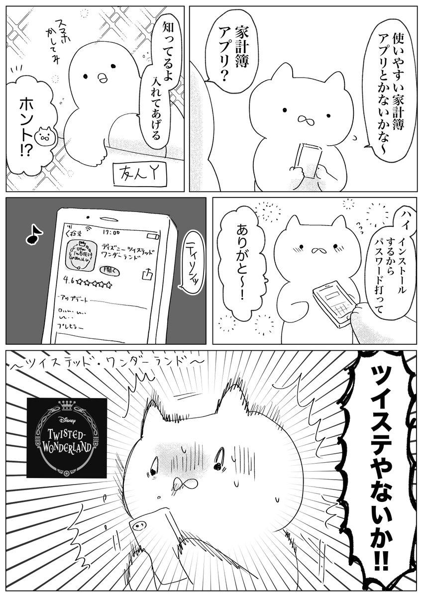 【日記】布教のクセが強い