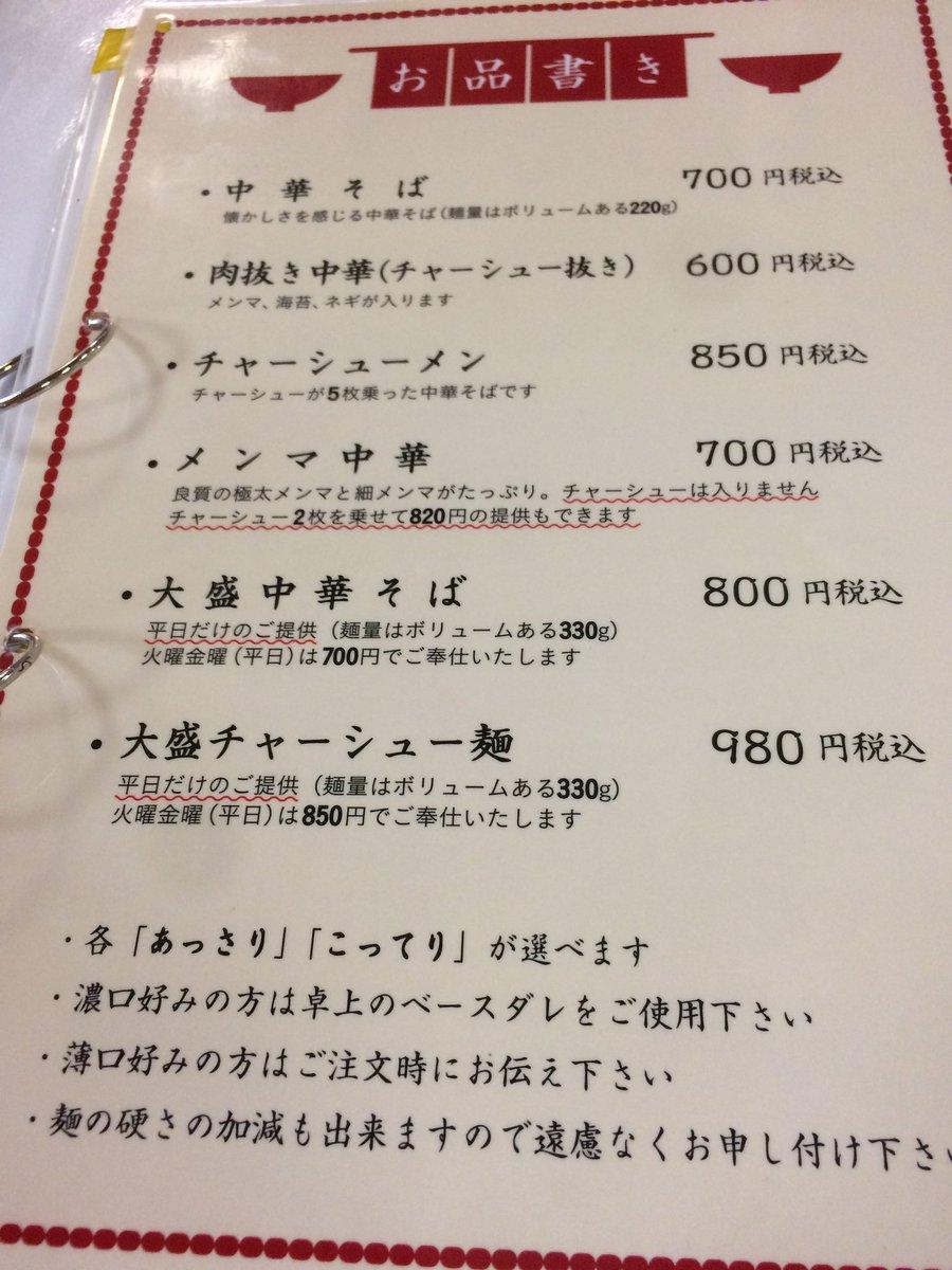 楽しみだね🍜 #琴平荘 #ラーメン 写真は以前食べに行った時のです❤