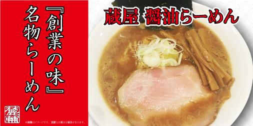 詳細:  #ramen #noodle #ラーメン #らーめん #ラーメン部 #拉麺 #らーめん部 #麺活 #ラー活 #中野 #らーめん屋 #麺 #ラーメン大好き