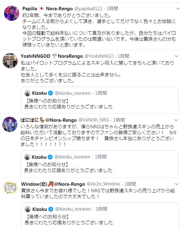 Kizokuさんが代表辞任表明した瞬間に「私はちゃんと給料もらってました」って一斉に投稿させられる選手達、これ完全に北朝鮮ですわ・・・