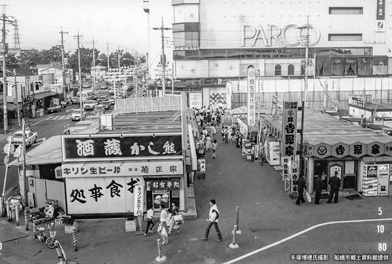津田沼パルコできた当時の写真、パルコは今の面影があるのにそれ以外がぜんぶ今と違うのすごい