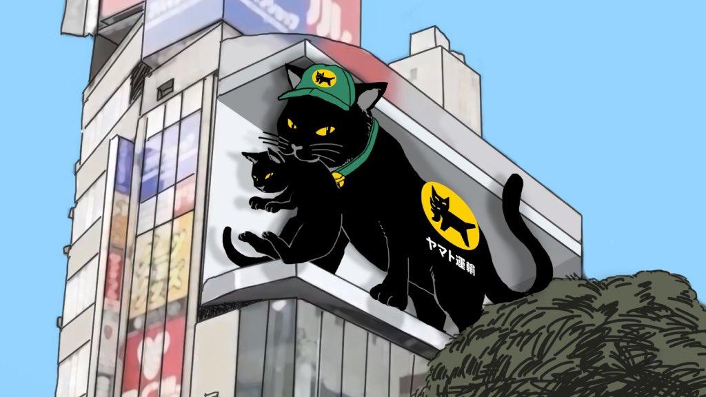 例の新宿看板は猫関係の 企業に提案していきたいな
