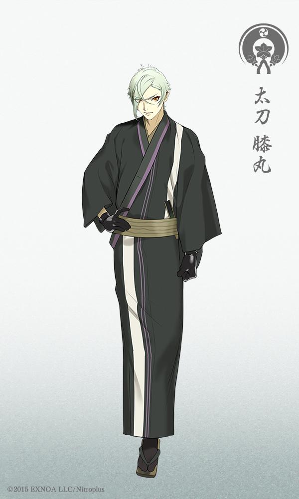 【第十六弾 軽装二】 本日は、刀剣男士 太刀「膝丸」の「軽装」の姿をお届けします