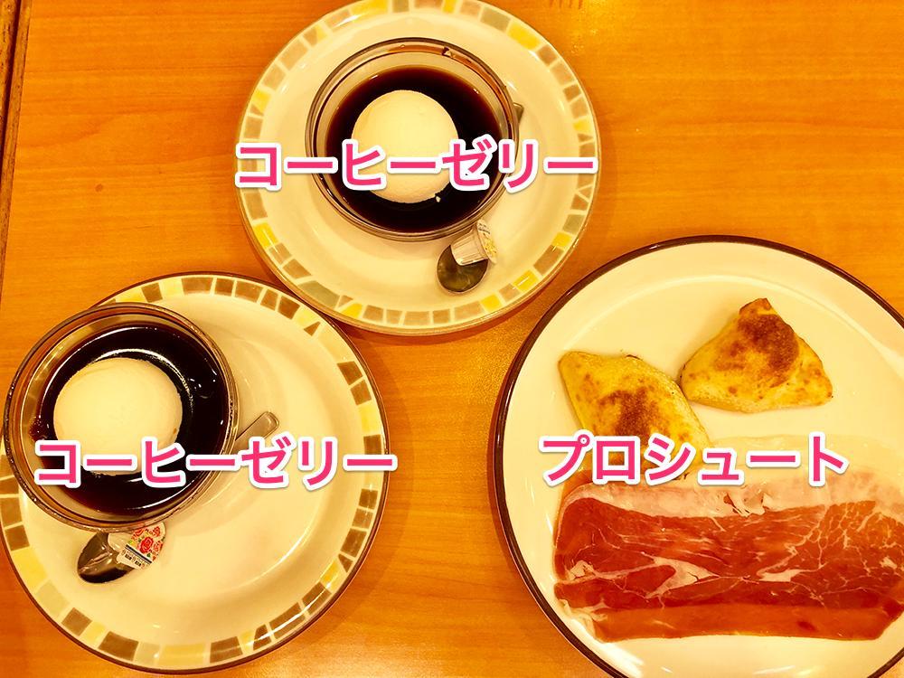 『「サイゼリヤ1000円ガチャ」で出たメニューしか食べられない会』の記事を書きました