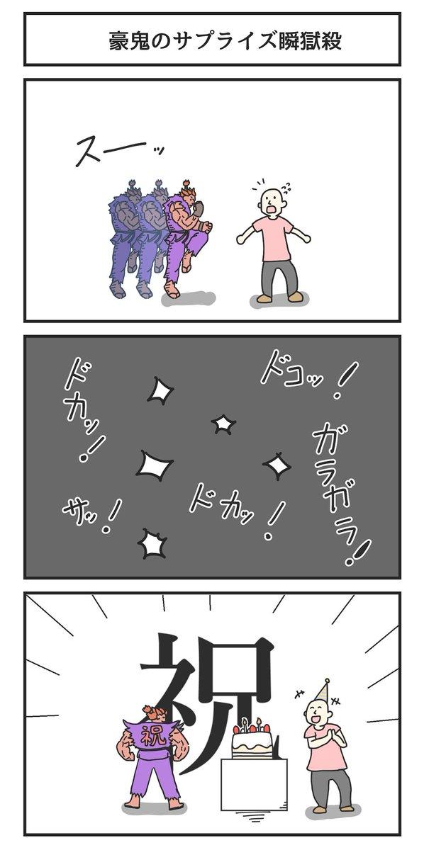 ゲームの漫画描いてます。