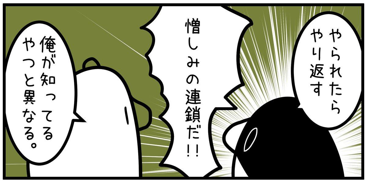 銀行を舞台にした令和の歌舞伎を摂取した。