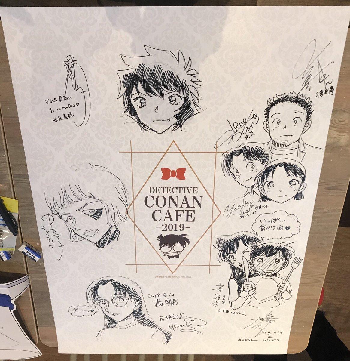 コナンカフェのポスターに青山先生が即興で警察学校組や様々なキャラを描き下ろし*\(^o^)/*明日以降は額装されて飾られている事だろう(*^^*)