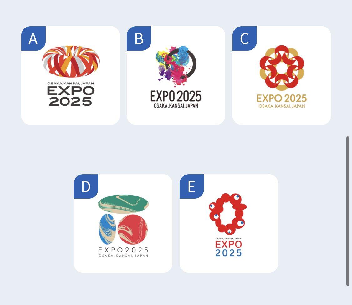 大阪万博ロゴ、C案とE案は明らかに前回の大阪万博(EXPO'70)のロゴを意識したデザインなんだけど、円形の切り欠きを目玉に見立てたE案を採用するのマジすごいな