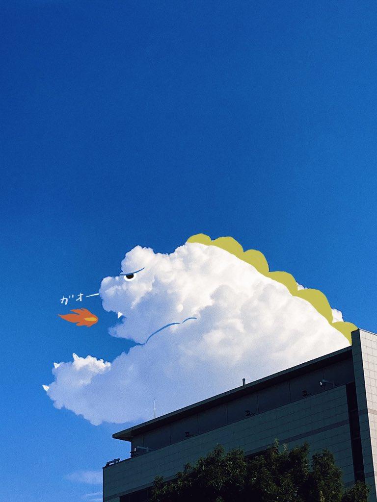 このあいだ、もこもこしたかわいいゴジラが空を歩いていました
