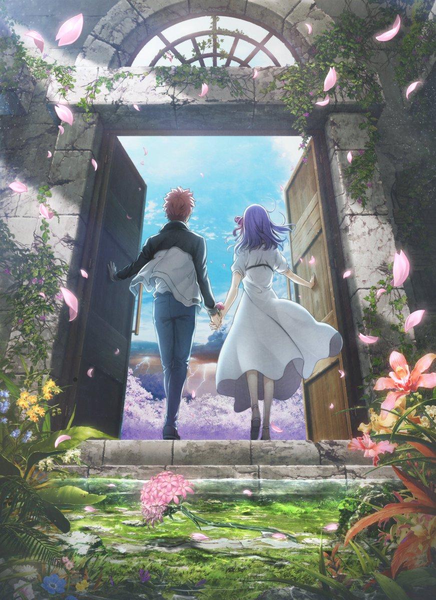 劇場版 Fate/stay night [Heaven's Feel] III.spring song 本日公開です