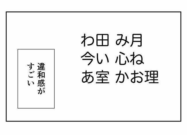 小学校の「習ってない漢字使っちゃ」「習ってない計算式使っちゃダメ」っていう教育がマジで大嫌い