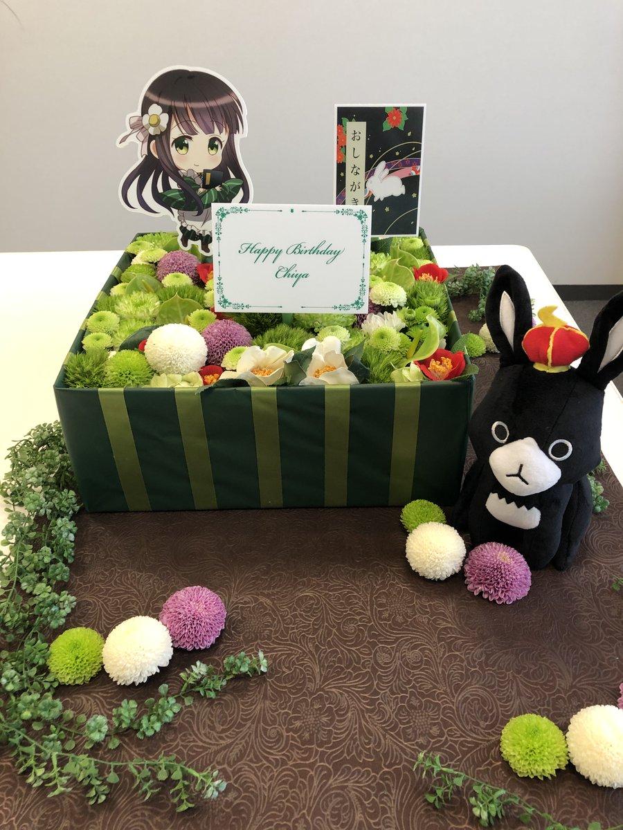 千夜、お誕生日おめでとう☆ #gochiusa