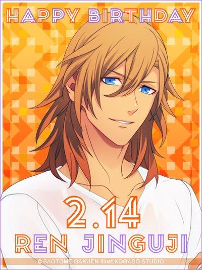 【BIRTHDAY】2月14日は神宮寺レンのお誕生日です