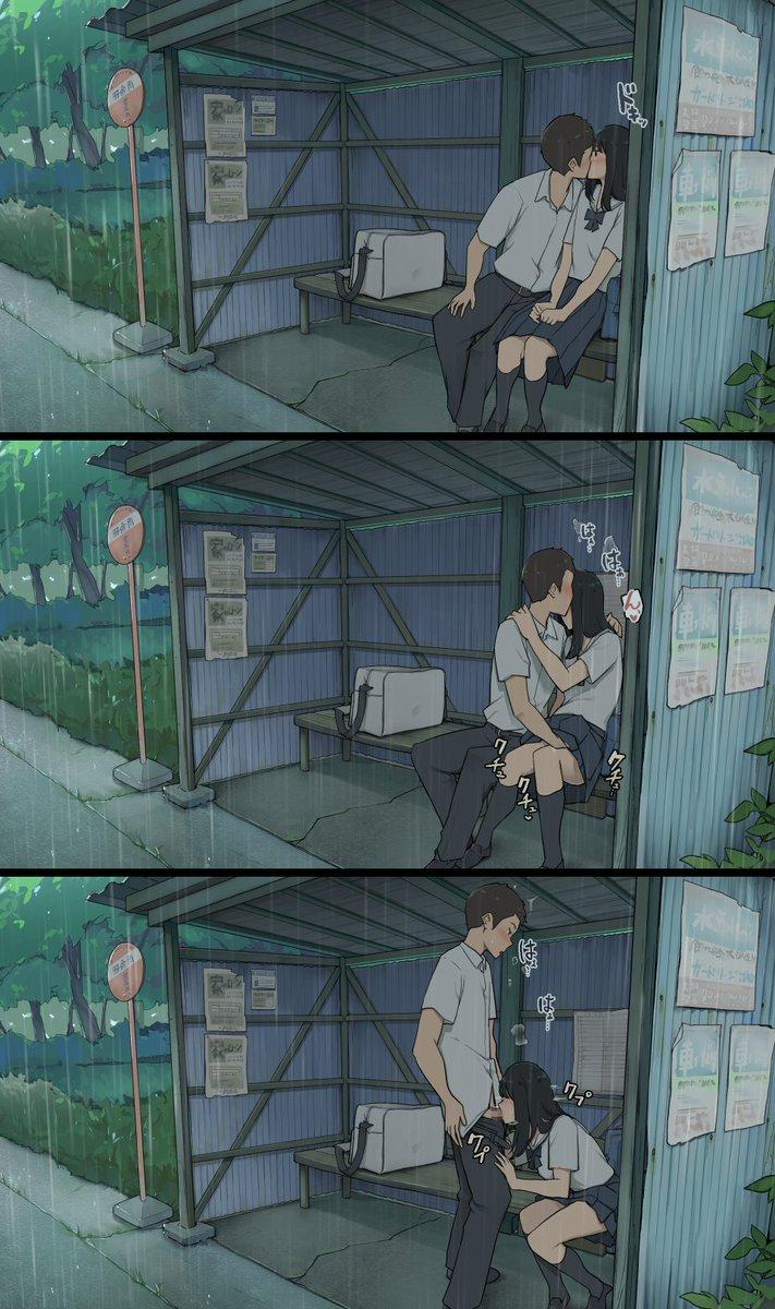 【R-18】田舎のバス停にて登下校でいつも一緒になる後輩女子と雨宿り、雨でしっとりとした雰囲気の中で情を交わす