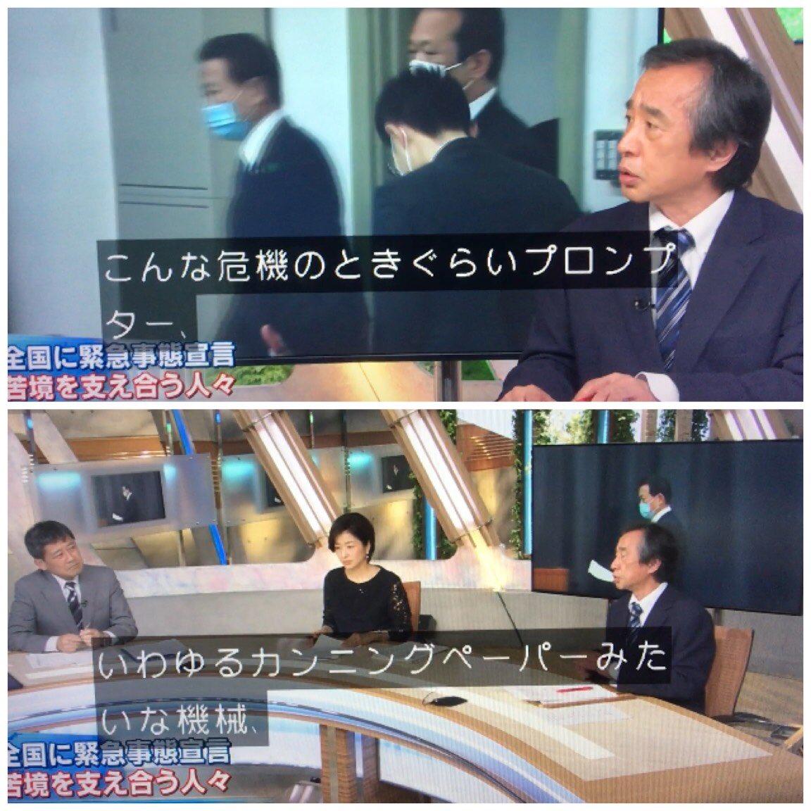 #報道特集 金平茂紀氏 「記者会見は国民と首相がコミュニケーションする重要な機会
