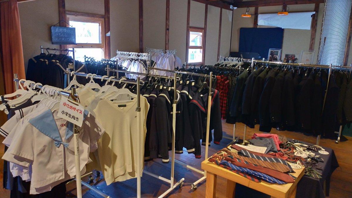 あまりにも人が少なくて心配になったけど、岡山の学生服資料館は制服着放題、着るのが恥ずかしくてもトルソーや教室セットで撮り放題、しかも入館無料だから是非とも訪れて欲しいし可愛いお土産もあるので(しかも安くてクオリティ高い)ほんと是非訪れて欲しい