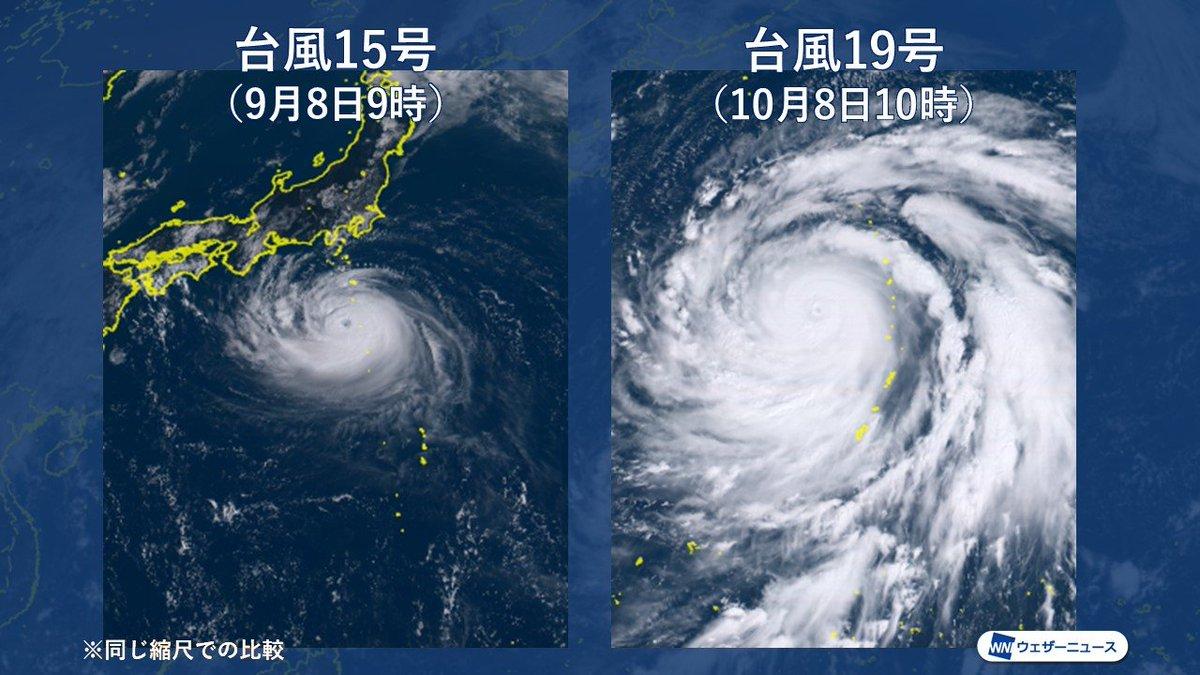 猛烈な勢力の台風19号が三連休に日本列島に近づき関東直撃も