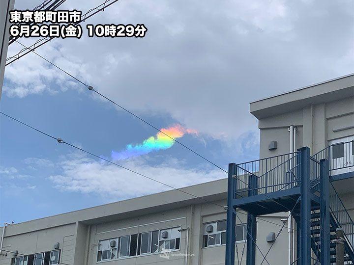 この現象は「環水平アーク」と呼ばれ、氷の粒で出来た薄い雲によって太陽光が屈折することで虹色に見えています