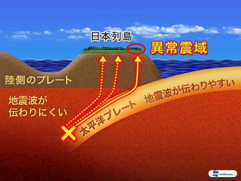 1月15日(金)22時39分頃、関東や東北地方で最大震度2を観測する地震がありました