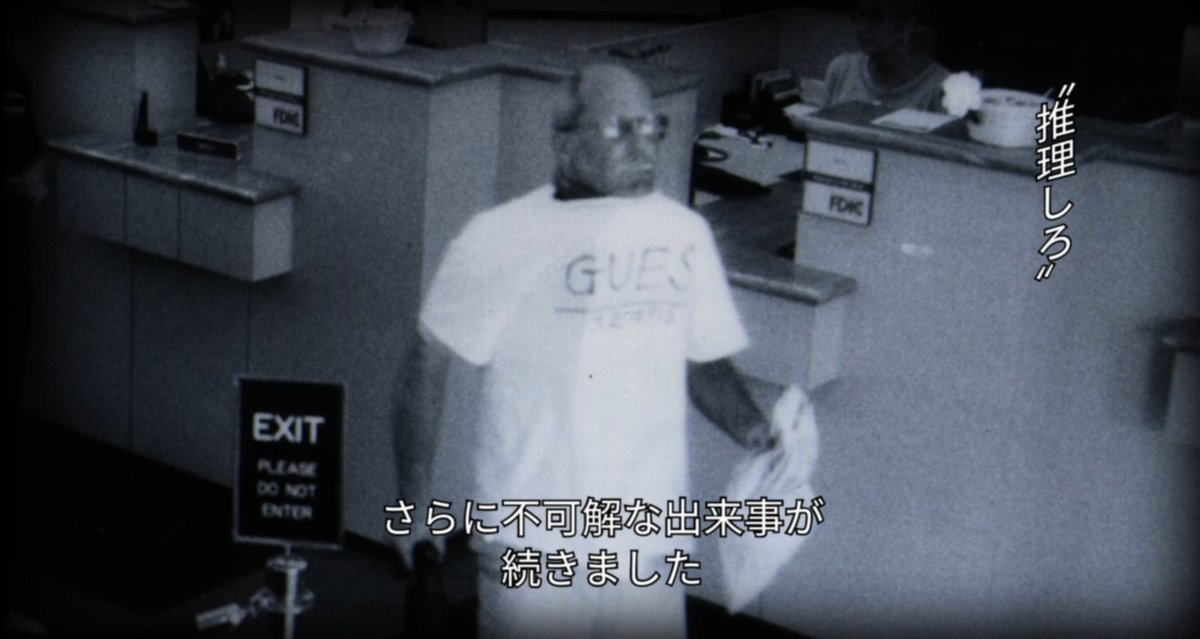 Netflixにあった「邪悪な天才」というドキュメンタリーシリーズを見ている 2003年に起きたピザの配達人が首に爆弾巻かれて銀行強盗させられた事件 日本じゃほとんど報道されなかったし、しっかり特集した番組も無かったので詳しく知らなかったが とんでもなく複雑怪奇な事件だったのだな