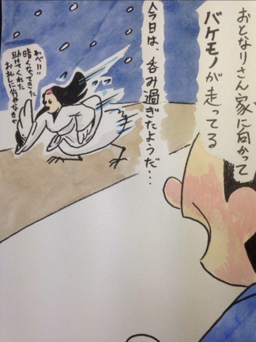 鶴の恩返しで多分あったシーン1/8