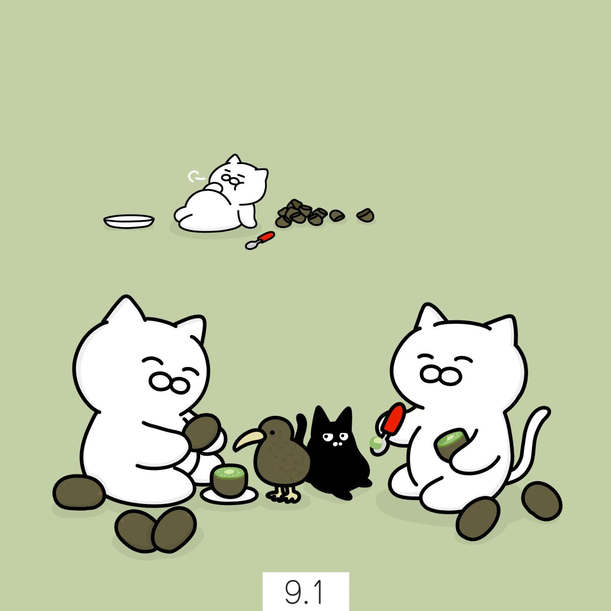 9月1日【#キウイの日】 「キュー(9)イ(1)」の語呂合せで制定されました