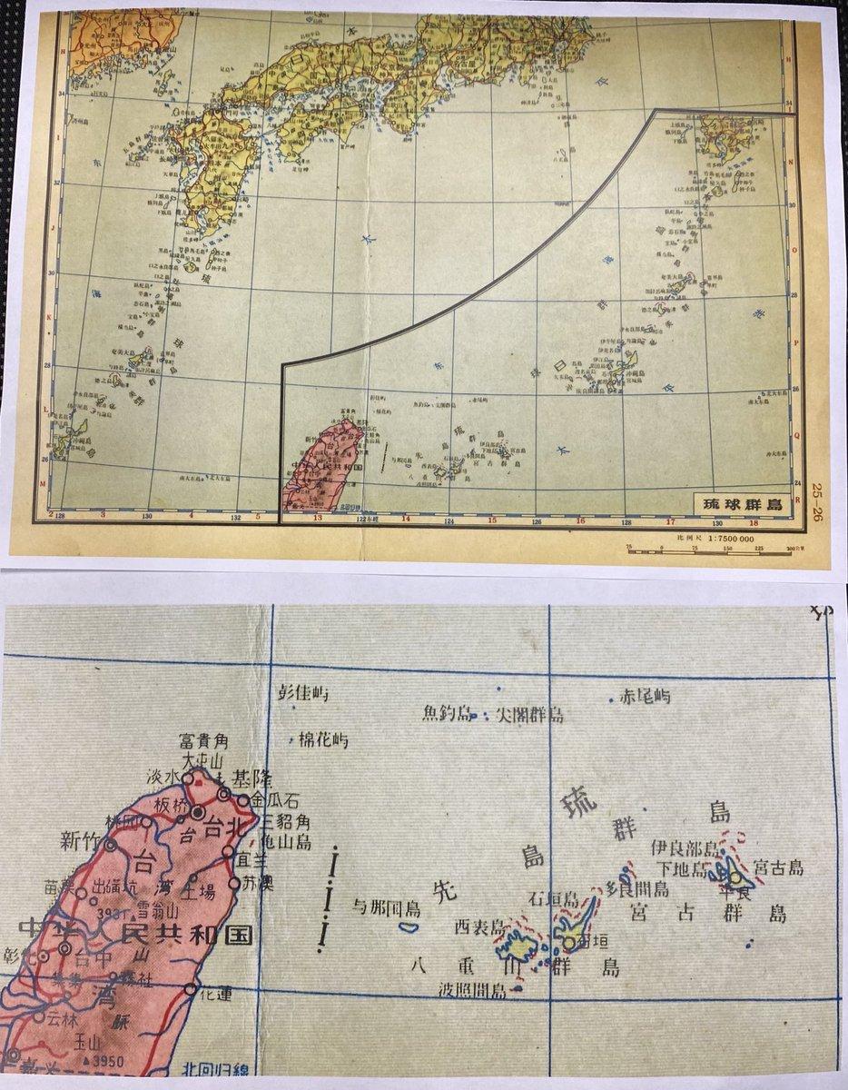 楊海英先生から国にご寄贈いただいた、中華人民共和国1958年版地図出版社製の「世界地図帳」