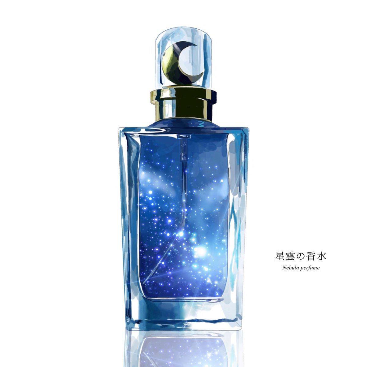 特別な日につける秘密の香水 貴方ならどの香水を選びますか?