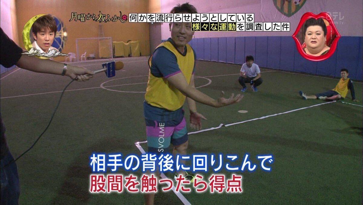 オリンピック競技に採用してほしい