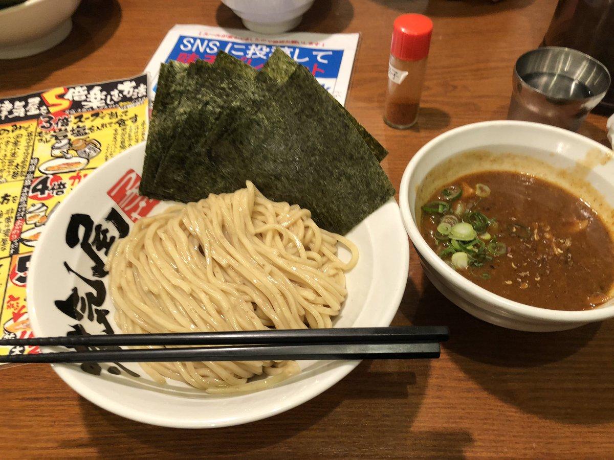 #津気屋#ラーメン#つけ麺#武蔵浦和