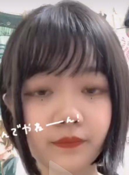 コロナでライブ中止になったのに ヲタクの格好で会場に行くバカ女 くだらない事で外に出るな 浦島坂田船さんのイメージ下がるわ あと、うらうさぎさん嫌われすぎ