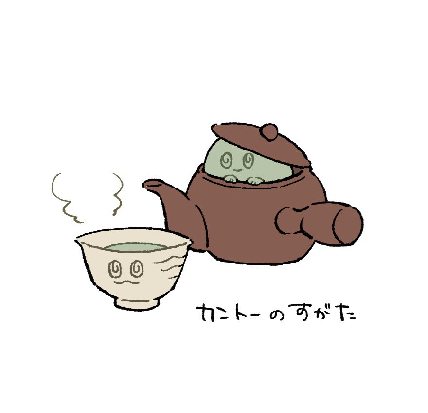 ヤバチャ&ポットデス(カントーのすがた)