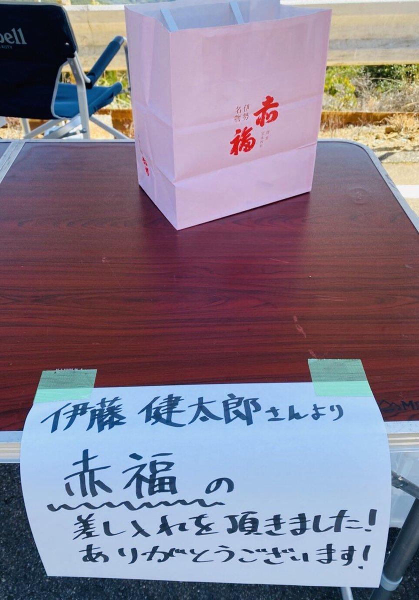 🚴♂️撮影現場日誌🚴♂️  今月の初めにお邪魔していた伊勢志摩シリーズ
