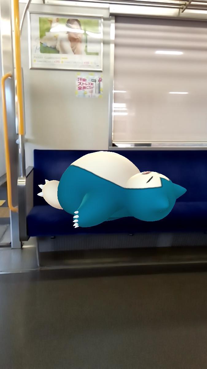 電車の座席で寝てるやついてコイツはまじ許せん拡散希望ですわ…