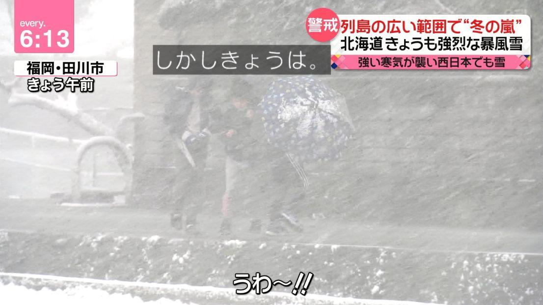 傘でファランクス組んで吹雪の中を前進する小学生  大人が忘れてしまった全てが詰まっててダメ