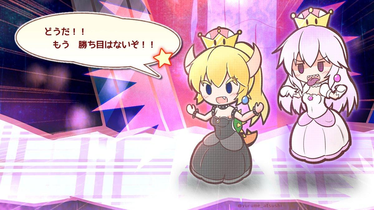か 姫 そう の