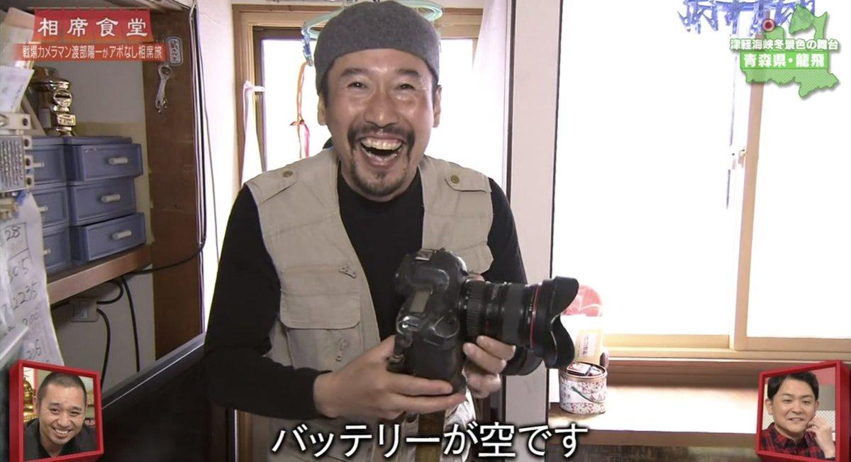 カメラマンが絶望する瞬間