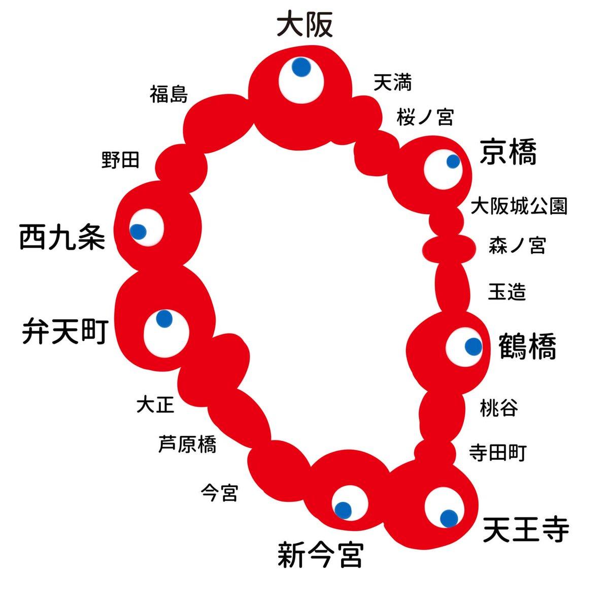 いのちの輝きくん、大阪環状線だった