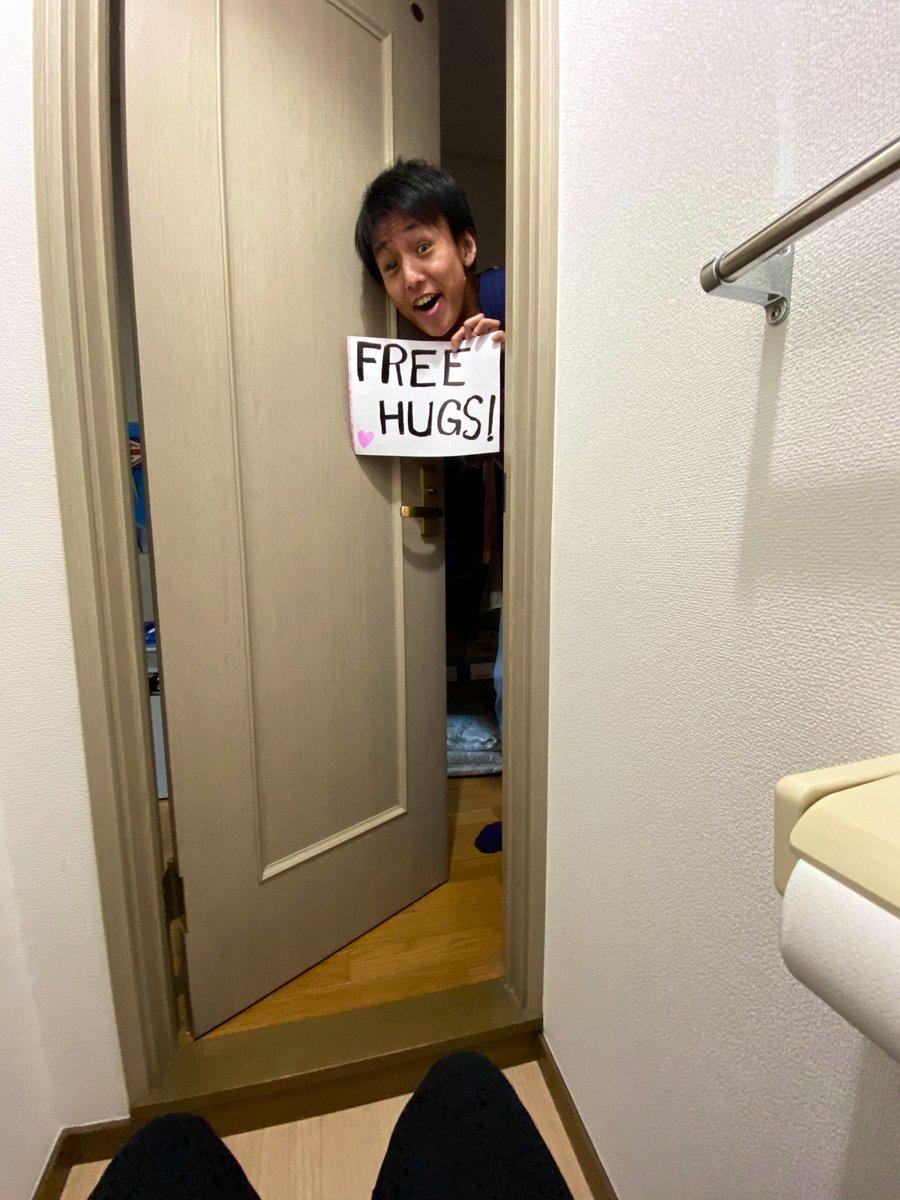 外出できないからって 家の中でフリーハグを求めるな