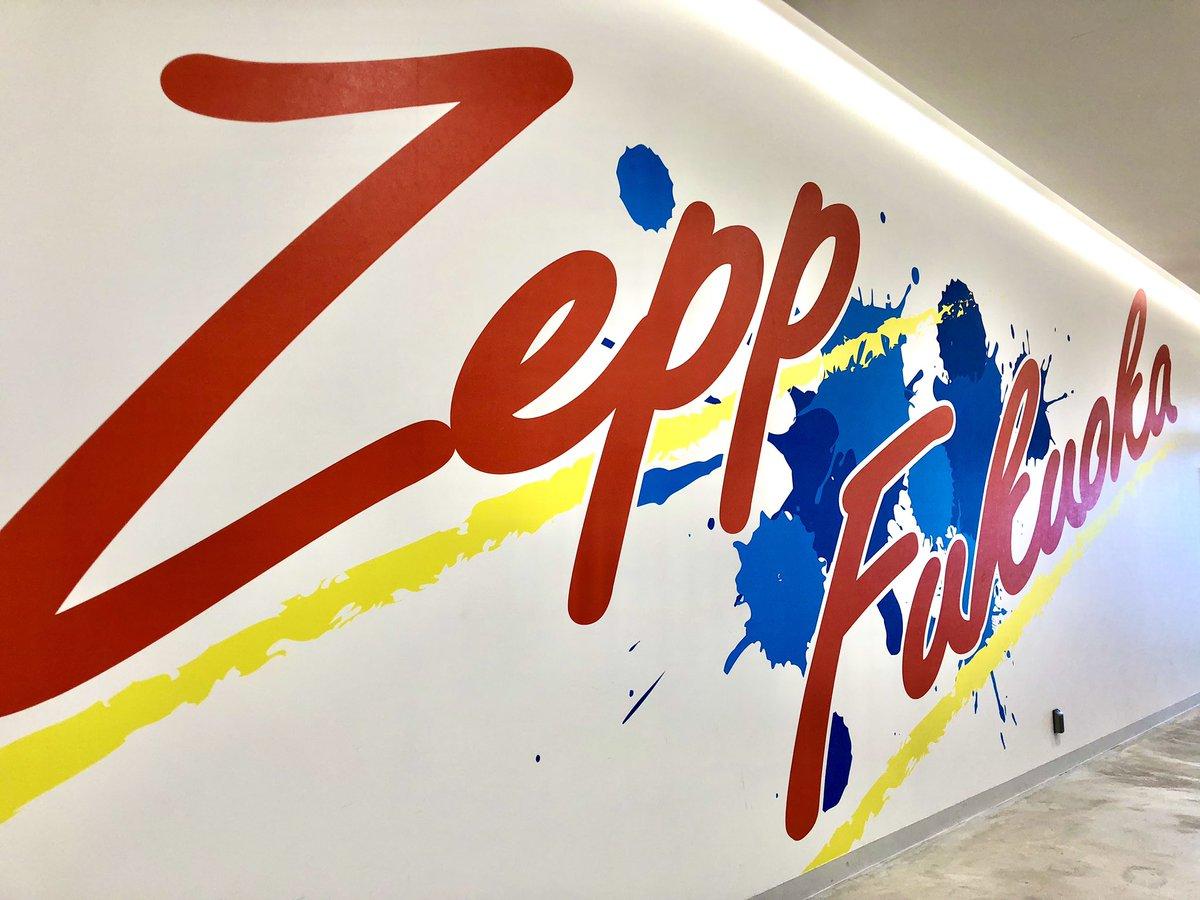 Zepp福岡はコロナウイルス感染症対策に全力を注ぎ、万全の態勢を整え、厳しいルールを設けた上で、いよいよ動き出します