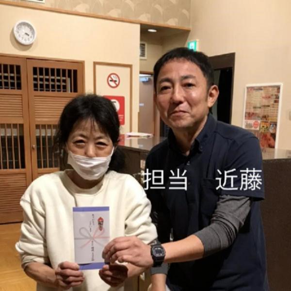 マネジメント事業部/近藤 良直