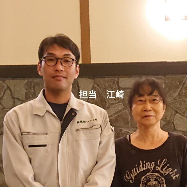 マネジメント事業部/技術管理課/江崎 隆治