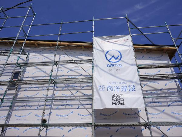 施工管理【建築系総合職】/土日祝休み/年間休日122日/㈱南洋建設